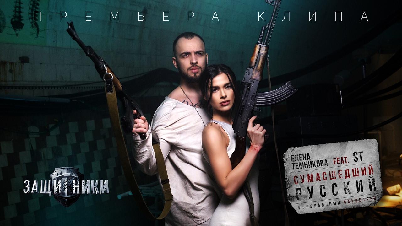 halyava-piter-porno-posmotret
